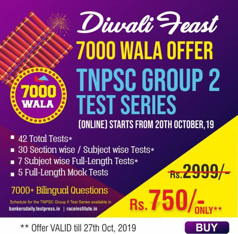 Diwali Feast – 7000 WALA Offer TNPSC Group 2 Online Exam Package-min