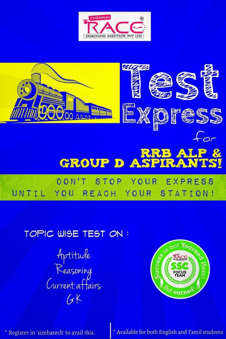 RRB EXPRESS TEST FOR RRB ASSISTANT LOCOPILOT GROUP D TECHNICIAN EXAMS - RACE FREE EXAMS FOR RAILWAY EXAMS