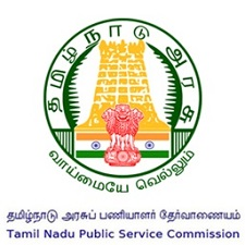 TNPSC Coaching institute