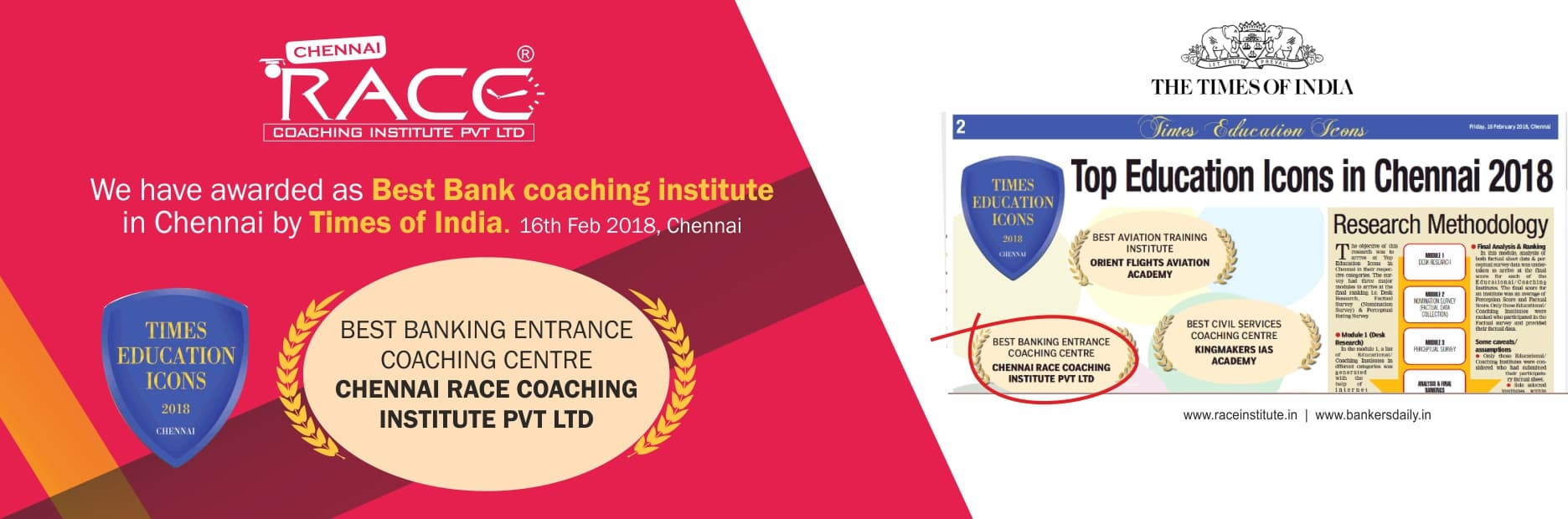 chennai race bank coaching institute awards