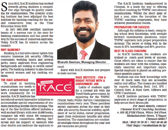 times article about race institute -TIMES EDUCATION ICON 2019