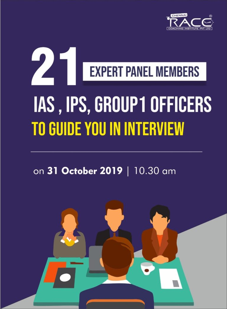 Attend TNPSc Group 2 Free Mock Interview by 21 IAS IPS and group 1 Officers - Best TNPSC Group 2 Coaching institute