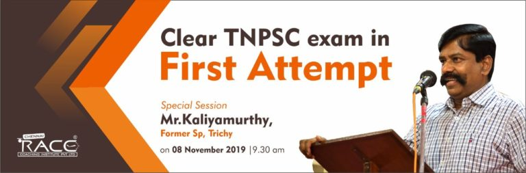 clear tnpsc exams in very first attempt - easiest technique revealed by Mr. Kaliyamoorthy Former SP - RACE Institute for TNPSC Exams