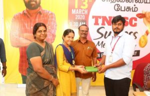 RACE INSTITUTE THANJAVUR BRANCH TNPSC SUCCESS MEET 2020 (1)