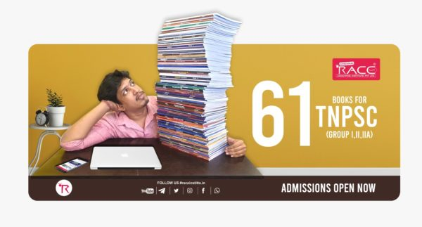 61 books for TNPSC group 1, group 2 group 4 vao exam preparation - buy here