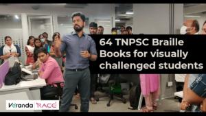 TNPSC 64 Books - Braille Books by Veranda Race