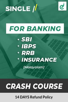 Banking_Crach_Course_Malayalam_Kerala